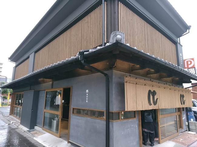 f:id:chokoratsuki:20200727180647j:plain