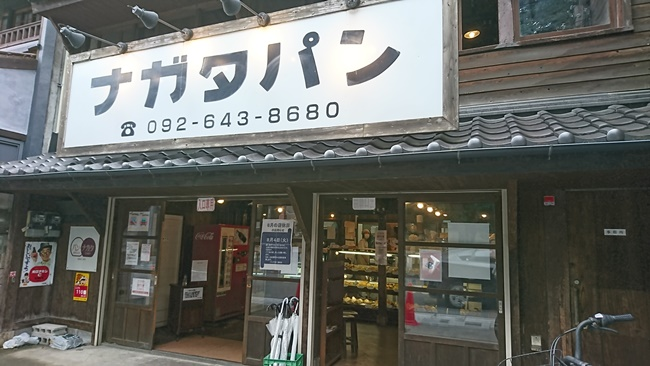 f:id:chokoratsuki:20200729110133j:plain