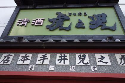 f:id:chokoratsuki:20200929090110j:plain