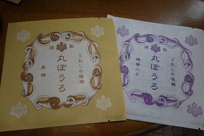 f:id:chokoratsuki:20200929090334j:plain
