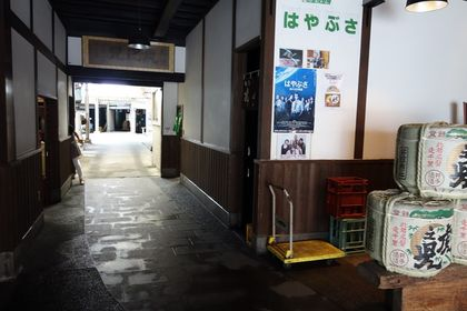 f:id:chokoratsuki:20200929090400j:plain
