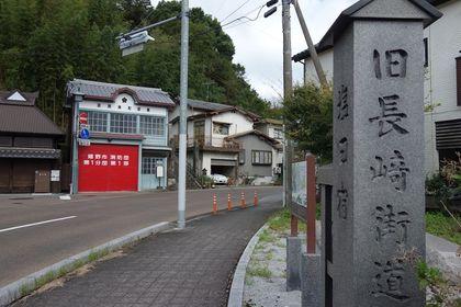f:id:chokoratsuki:20200929090406j:plain