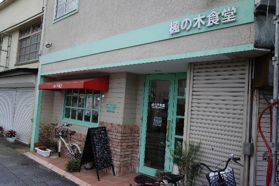f:id:chokoratsuki:20200929090418j:plain