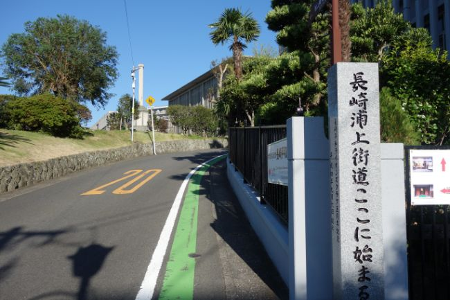f:id:chokoratsuki:20201101160306j:plain