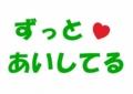 f:id:chokoreeto:20140122231838j:image:medium