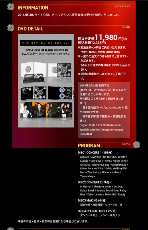 f:id:chokoreeto:20140530143039p:image:w360