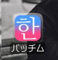 f:id:chokoreeto:20160227013323p:image:medium
