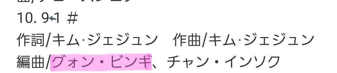 f:id:chokoreeto:20210124153705j:plain
