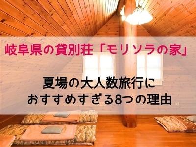 f:id:chokotimtam:20200608153307j:plain