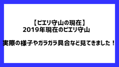 f:id:chokotimtam:20200610165803p:plain