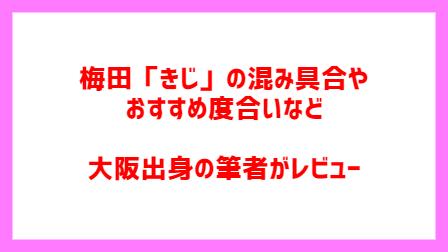 f:id:chokotimtam:20200629134610p:plain