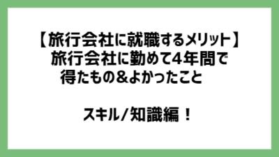 f:id:chokotimtam:20200629165024p:plain