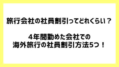 f:id:chokotimtam:20200629165736p:plain