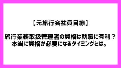 f:id:chokotimtam:20200630123616p:plain