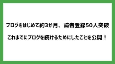f:id:chokotimtam:20200630124255p:plain