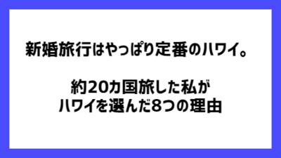 f:id:chokotimtam:20200701200856p:plain