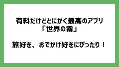 f:id:chokotimtam:20200701202821p:plain