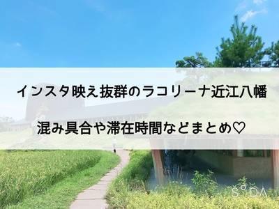 f:id:chokotimtam:20200706125910j:plain