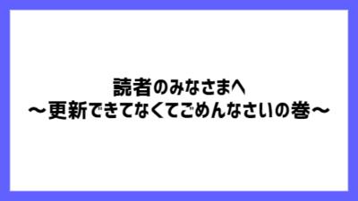 f:id:chokotimtam:20200706132632p:plain