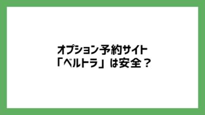 f:id:chokotimtam:20200706133358p:plain