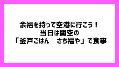 f:id:chokotimtam:20200708140112p:plain