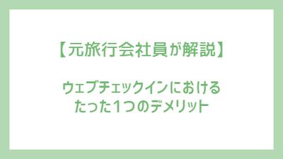 f:id:chokotimtam:20200708140853p:plain