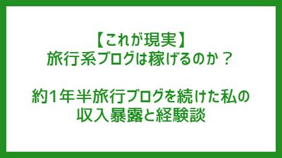 f:id:chokotimtam:20200708142921p:plain
