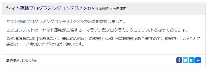 f:id:chokudai:20190724131846p:plain
