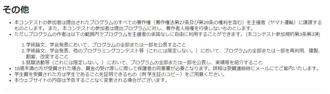 f:id:chokudai:20190724132147p:plain