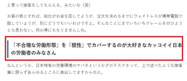 f:id:chokugekif:20170708180652j:plain