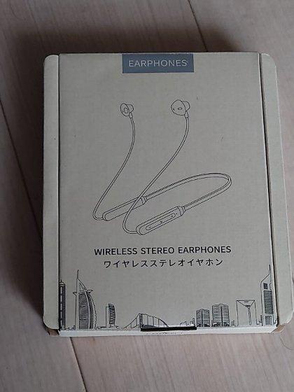 ワイヤレスイヤホン 音が良い 高音質 Bluetoothイヤホン
