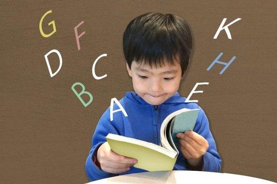 歳 子供 英語力 伸ばす 理由