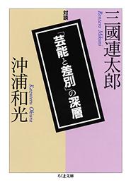 f:id:chomoku:20160624191641j:plain