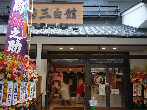 f:id:chomoku:20160911004607j:plain
