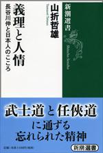 f:id:chomoku:20160913082200j:plain