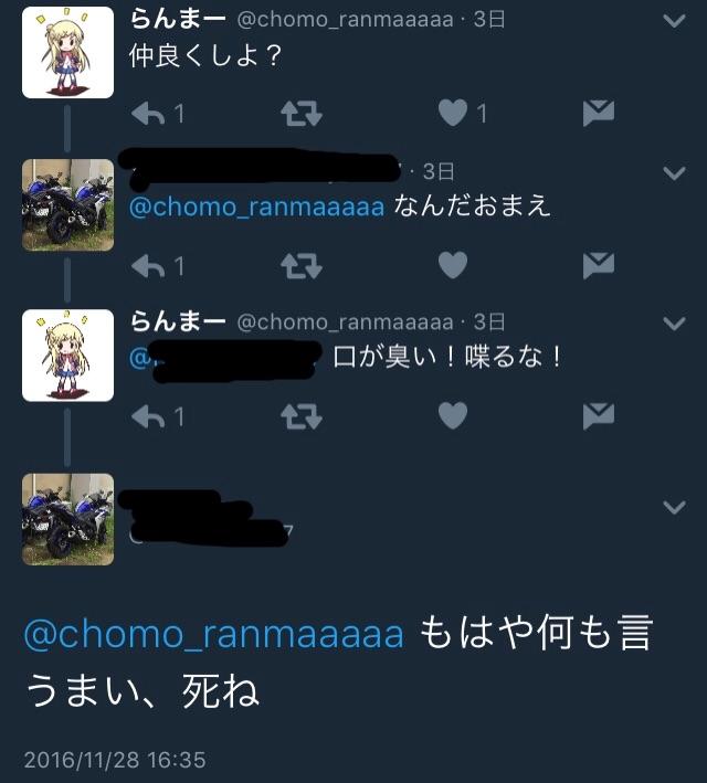 f:id:chomoranmaaaaa:20161201182724j:image