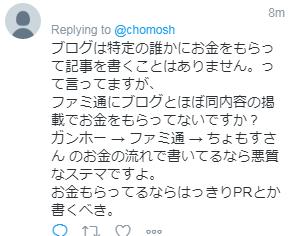 f:id:chomosh:20180412200831p:plain