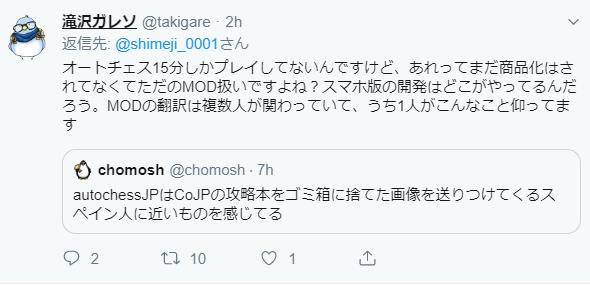 f:id:chomosh:20190510003016p:plain