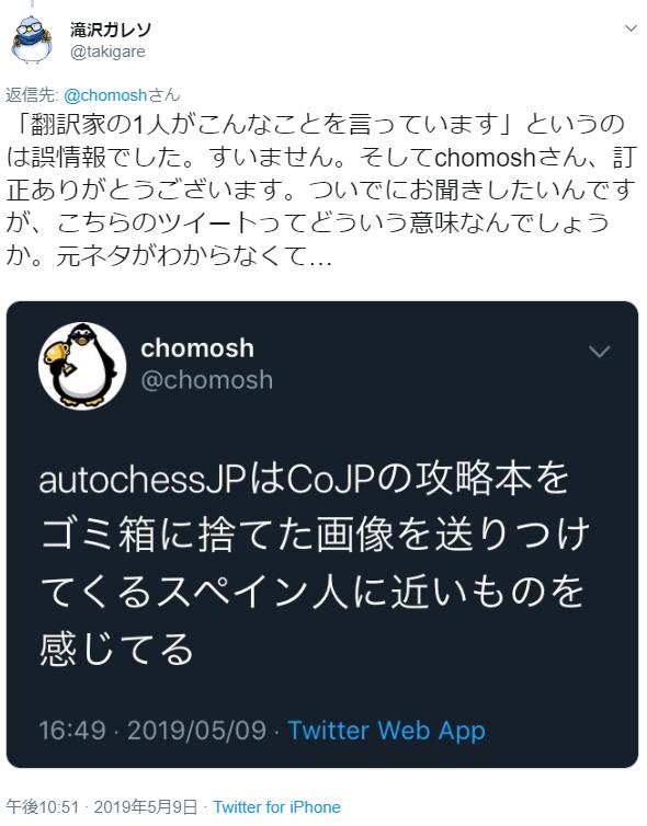 f:id:chomosh:20190510004538p:plain