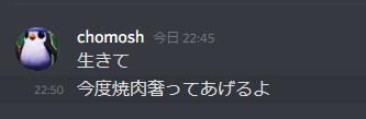 f:id:chomosh:20210425230351p:plain