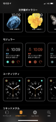 f:id:chonaso:20190421235858p:plain