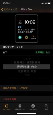 f:id:chonaso:20190422001353p:plain