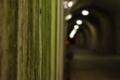 [隧道]花山洞
