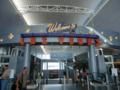 McCarran国際空港