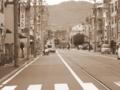 嵐電 山ノ内駅付近