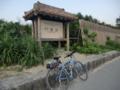 [自転車]竹富島