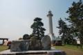 松ヶ崎灯台