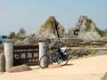 [自転車]七浦海岸 夫婦岩