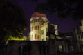 [廃墟][夜景]原爆ドーム