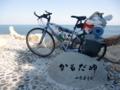 [自転車]四国最東端 蒲生田岬